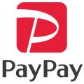 【絶対お得な支払い方法】当社の場合
